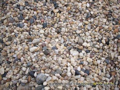 雨花石滤料